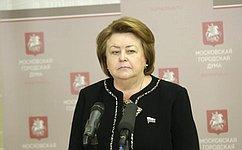 З. Драгункина выразила глубокие соболезнования всвязи скончиной А.Ищука
