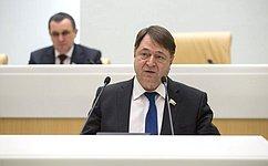 Одобрены поправки вФедеральный закон «Обофициальном статистическом учете исистеме государственной статистики вРоссийской Федерации»