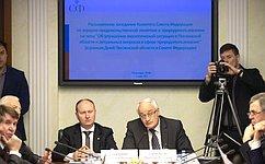 ВСовете Федерации рассмотрели вопросы улучшения экологии вПензенской области