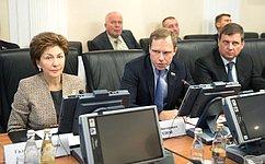 Г.Карелова иА.Кутепов встретились счленами делегации VIII Международных парламентских игр