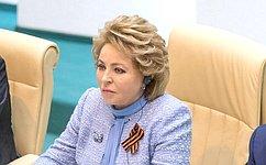 Совет Федерации предложит меры погуманизации российского законодательства– В.Матвиенко