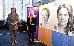 Л. Гумерова открыла фотовыставку «Женщины-изобретатели»