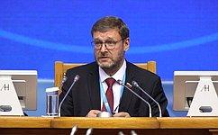 К. Косачев: Запоследние годы накоплен огромный положительный опыт участия женщин вобсуждении глобальных вопросов
