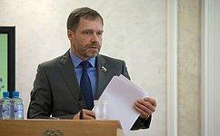 А.Кутепов: Рациональное управление государственным имуществом— это стабильные поступления вбюджет