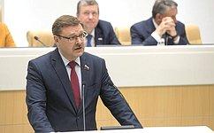 Сенаторы приняли Заявление всвязи свступлением всилу Закона Украины ореинтеграции Донбасса