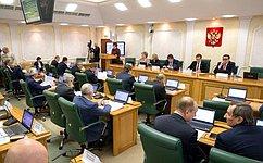 Проблемы обеспечения сбалансированности региональных бюджетов рассмотрены впрофильном Комитете Совета Федерации