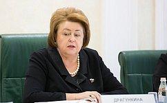 З. Драгункина: Участники конференции рекомендуют продлить Национальную стратегию действий винтересах детей после 2017года