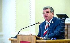 В. Семенов принял участие впубличных слушаниях побюджету вЗаконодательном Собрании Красноярского края