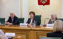ВСовете Федерации состоялась встреча спобедителями конкурсов Общероссийской «Ассамблеи женщин-руководителей»