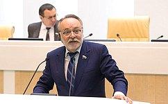 Одобрен закон оратификации Протокола между государствами— участниками Договора озоне свободной торговли