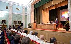 В. Матвиенко: Высокий профессионализм работников органов прокуратуры— залог укрепления российской государственности