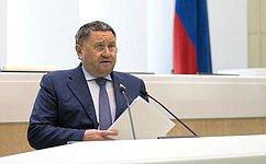 СФ уточнил порядок использования приаэродромной территории