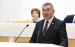 Сенаторы ратифицировали Соглашение между Правительством РФ иМеждународным инвестиционным банком