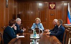 Председатель СФ игубернатор Томской области обсудили вопросы социально-экономического развития региона