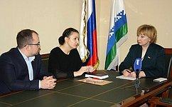 Р.Галушина встретилась счленами Палаты молодых законодателей при СФ, представляющими Ненецкий автономный округ