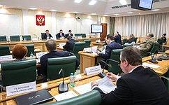 Состоялось первое заседание консультативного совета посодействию российско-японскому межпарламентскому сотрудничеству