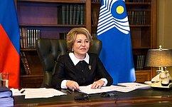 В. Матвиенко вновь возглавила Совет Межпарламентской Ассамблеи государств— участников СНГ