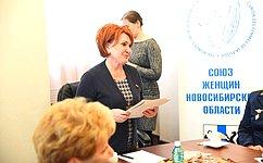 Н.Болтенко встретилась ссотрудницами ФСИН вНовосибирской области вих профессиональный праздник