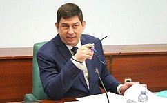 В. Смирнов провел «круглый стол» натему нормативно-правового обеспечения качества общего образования вРоссии