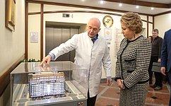 Председатель Совета Федерации В.Матвиенко встретилась сакадемиком РАН, заслуженным врачом России Г.Ройтбергом