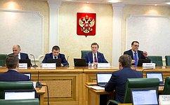 Реализацию программы реструктуризации обязательств субъектов РФ побюджетным кредитам рассмотрел профильный Комитет СФ