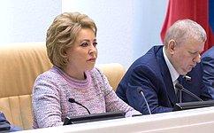 В.Матвиенко: Нужно использовать новые форматы решения жилищной проблемы