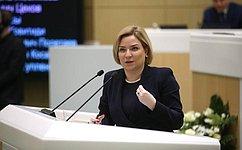 О. Любимова рассказала сенаторам орегиональном аспекте вреализации национального проекта «Культура»