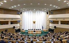 ВСовете Федерации прошло 447-е заседание