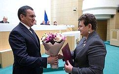 Совет Федерации назначил аудитора Счетной палаты РФ