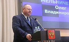 О.Мельниченко принял участие врасширенном заседании коллегии Федерального агентства поделам национальностей
