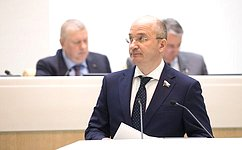 Изменения вКодекс РФ обадминистративных правонарушениях усилят ответственность занарушение бюджетного законодательства