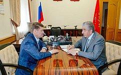 А.Шевченко провел рабочие встречи впарламенте Оренбургской области