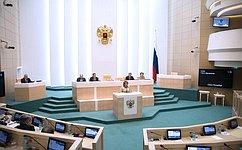 В.Матвиенко подвела итоги осенней сессии иобозначила приоритеты работы Совета Федерации в2017году
