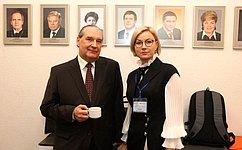 А. Александров принял участие вработе IX Международного конгресса сравнительного правоведения «Правовые ценности вфокусе сравнительного правоведения»