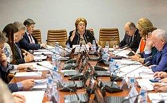 Комитет СФ понауке, образованию икультуре поддержал закон опорядке ввоза вРоссию ивывоза изстраны культурных ценностей