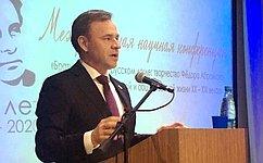 В. Новожилов открыл вАрхангельске научную конференцию, посвященную 100-летию писателя Ф.Абрамова