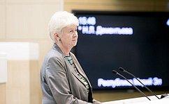 Н. Дементьева рассказала оработе полномочного представителя СФ вМежпарламентской Ассамблее государств– участников СНГ