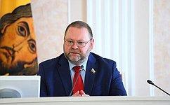Изменения вОсновной закон отвечают запросу россиян наповышение качества иуровня жизни— О.Мельниченко