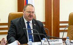 О.Мельниченко провел заседание, посвященное решению проблем Мурманской области