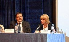 Регионы России, развивающие туризм, необходимо поощрять грантами— И.Фомин