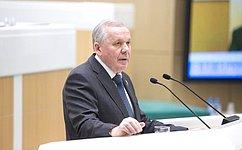 Совет Федерации продлил срок «амнистии капитала»