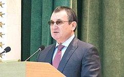Н. Федоров: Предложения Генеральной прокуратуры посовершенствованию правовых норм важны для СФ ирегионов