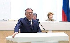 А.Костин рассказал сенаторам ороли банковской системы вформировании точек экономического роста
