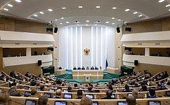 ВСовете Федерации состоялось 463-е заседание