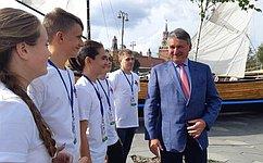 Впарке Зарядье открывают Россию заново