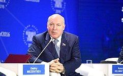Д. Мезенцев принял участие вработе XIII Евразийского Медиа Форума вАстане (Казахстан)