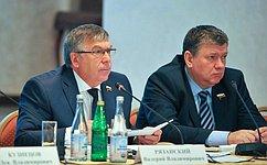ВКисловодске прошло расширенное заседание трех комитетов Совета Федерации покомплексному развитию города-курорта