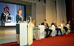 Т. Гигель: Нарегиональном экономическом форуме «Сильный Алтай» принята программа развития Республики до2024года