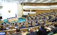 ВСовете Федерации прошло 445-е заседание