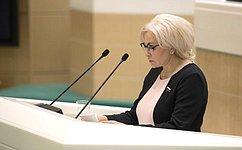 Совет Федерации ратифицировал Договор между Россией иУзбекистаном оразвитии военно-технического сотрудничества